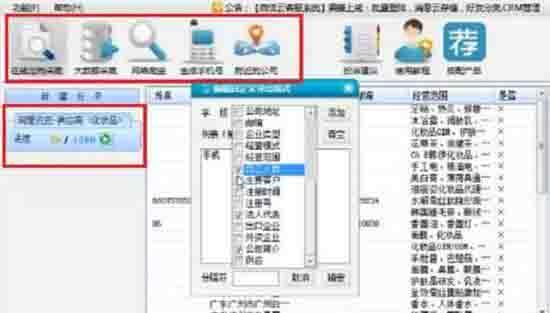 揭秘微信云控江湖:10个人团队操控300万用户 经验心得 第2张