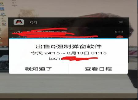 揭秘:最近圈内爆红的QQ霸屏引流,他们用这种方法月入三万 思考 自媒体 网络营销 经验心得 第1张
