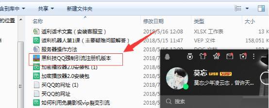 揭秘:最近圈内爆红的QQ霸屏引流,他们用这种方法月入三万 思考 自媒体 网络营销 经验心得 第6张