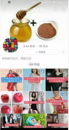 实操2个月公众号粉丝破10万干货分享 自媒体 网络营销 微信 经验心得 第3张