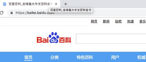 权威公布:百度搜索网页标题规范 站长 搜索引擎 百度 经验心得 第1张