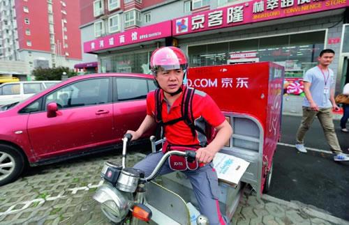 中国电商十年回忆录 我看世界 IT职场 电子商务 好文分享 第9张