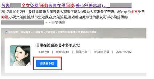 权威公布:百度搜索网页标题规范 站长 搜索引擎 百度 经验心得 第4张