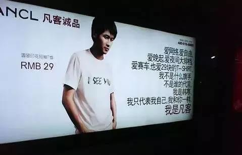 中国电商十年回忆录 我看世界 IT职场 电子商务 好文分享 第6张
