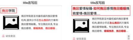权威公布:百度搜索网页标题规范 站长 搜索引擎 百度 经验心得 第8张