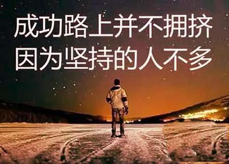 """""""网络白痴""""初学SEO成长经验心得 心情感悟 SEO优化 网站运营 经验心得 第2张"""
