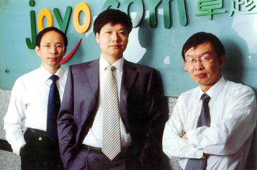 中国电商十年回忆录 我看世界 IT职场 电子商务 好文分享 第3张
