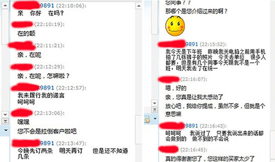 记录我在北上广做淘宝的日子 创业 淘宝 IT职场 经验心得 第3张