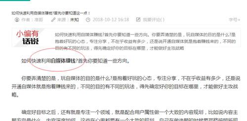 SEO实操分享:细节决定网站排名,文章排名百度首页 网站运营 站长 SEO优化 经验心得 第13张