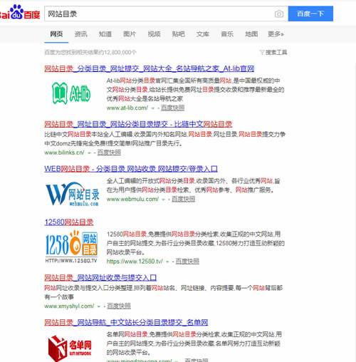 SEO实操分享:细节决定网站排名,文章排名百度首页 网站运营 站长 SEO优化 经验心得 第20张