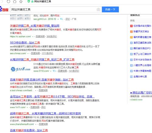 SEO实操分享:细节决定网站排名,文章排名百度首页 网站运营 站长 SEO优化 经验心得 第4张