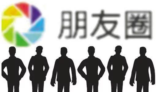 """互联网""""微商江湖""""生意故事 小视频 微商引流 互联网 好文分享 第5张"""