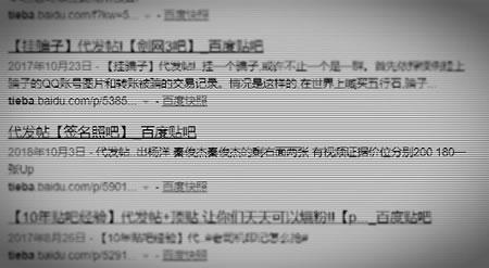 网赚灰产不归人——雅贼归来(上) 心情感悟 网赚 IT职场 经验心得 第8张