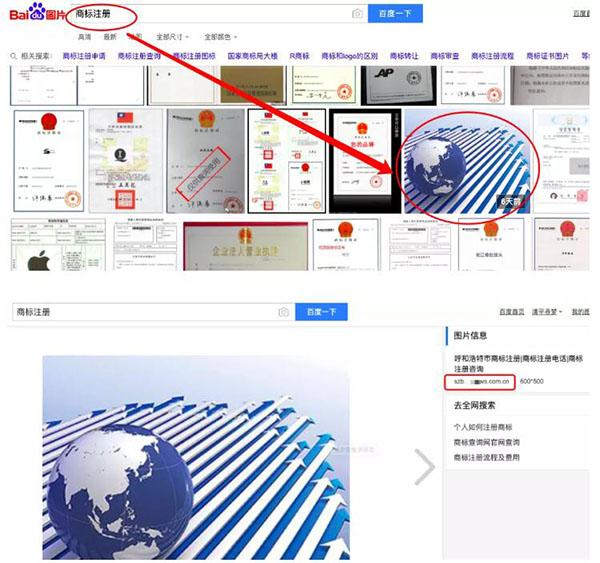 百度图片搜索怎么优化、收录、排名和免费引流? 流量 百度 SEO推广 第7张