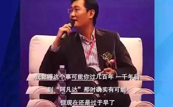 阿里腾讯之后,谁是中国的第三朵云? 阿里巴巴 腾讯 好文分享 第5张