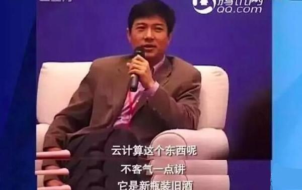 阿里腾讯之后,谁是中国的第三朵云? 阿里巴巴 腾讯 好文分享 第1张