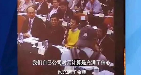 阿里腾讯之后,谁是中国的第三朵云? 阿里巴巴 腾讯 好文分享 第2张