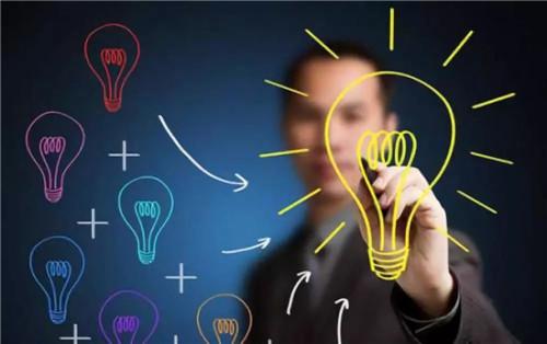 网络创业8年 接下来这条路该怎么走 网赚 创业 好文分享 第1张