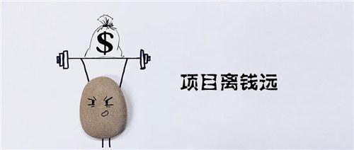 """老板:一定要学会做离""""钱""""近的事 创业 IT公司 好文分享 第2张"""