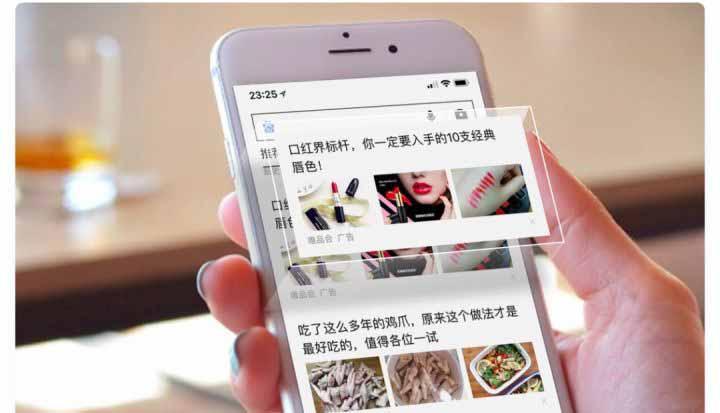 今日头条、腾讯广点通、百度等信息流广告如何投放和优化 广告 好文分享 第1张