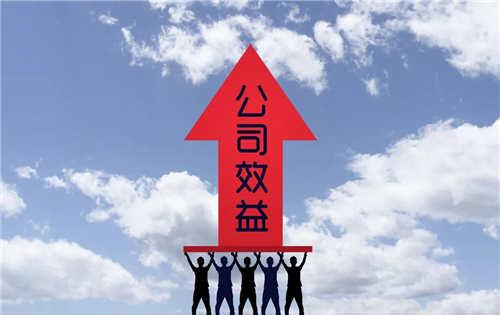 严管理vs松管理:什么是公司最好的管理方式 IT公司 IT职场 好文分享 第2张