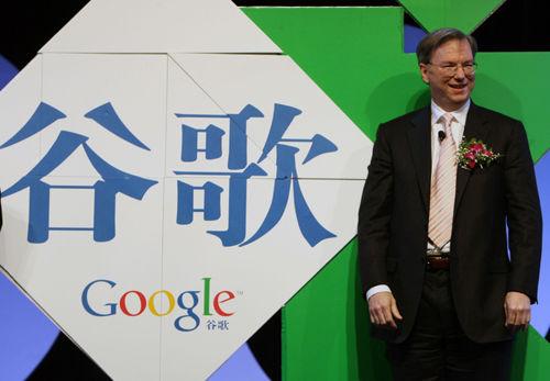 2020年全球搜索引擎市场份额和全球排名分析 搜索引擎 谷歌 经验心得 第2张