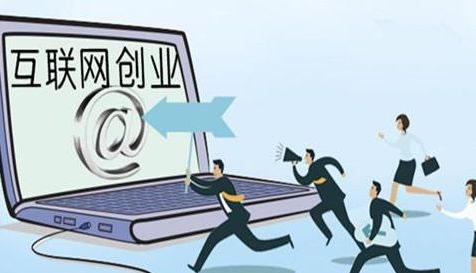看透行业本质 有效资源整合——盲人朱建志的生意观 互联网 创业 经验心得 第2张